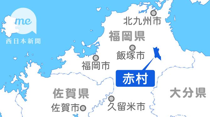 赤村(地図)