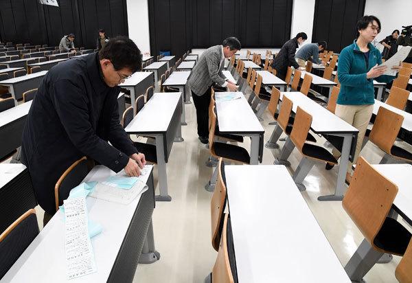 試験 センター