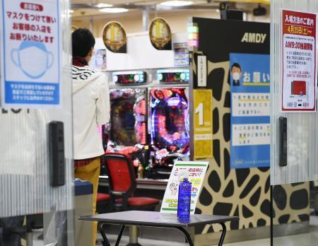 """パチンコ し 東京 てる 営業 今、パチンコ店に行くのはギャンブル弱者の""""カモ""""ばかり…元パチプロが明かす勝てない理由"""