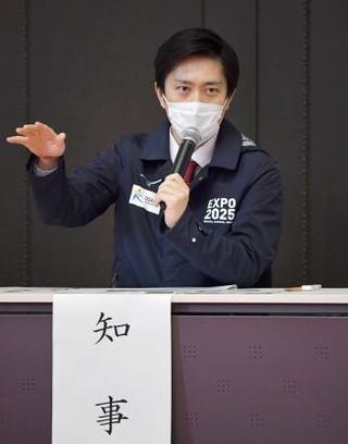 知事 吉村